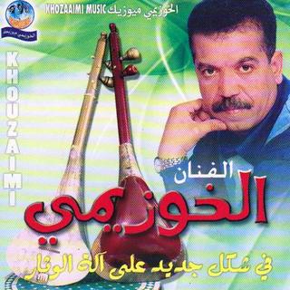 Cheb el khouzaimi
