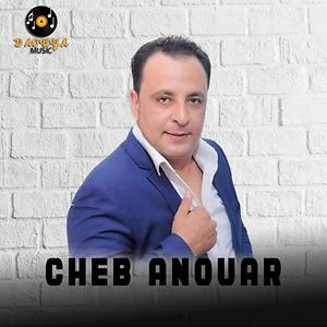 Cheb Anouar
