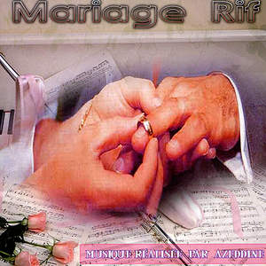 Mariage rif