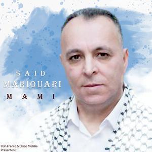 Said Mariouari